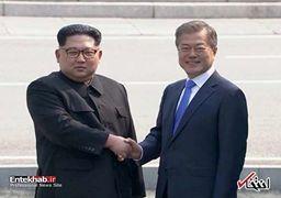برگی جدید از  تاریخ ورق خورد؛ اجلاس سران دو کره در خاک کره جنوبی