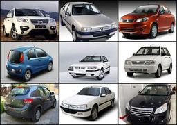 قیمت خودرو در آخرین روز هفته   کاهش ۷۰۰ هزار تومانی متوسط قیمتها +جدول