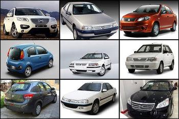 آخرین قیمت خودروهای داخلی و خارجی امروز 1398/09/26   پراید در مرز 54 میلیون! +جدول