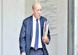 طرح وزیر خارجه فرانسه برای نجات برجام