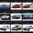 قیمت محصولات پارس خودرو در نمایندگی و بازار