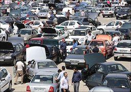 بررسی بازار خودرو در هفتهای که گذشت/ تندر ۹۰، ۱۲۵ میلیون تومان شد