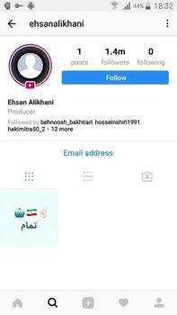 صفحه اینستاگرام احسان علیخانی هک شد+ عکس