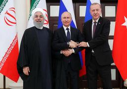توافق مشترک پوتین، روحانی و اردوغان