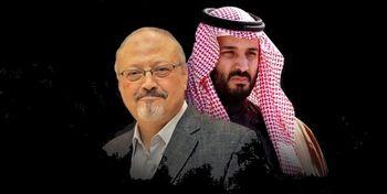 دستور قتل خاشقجی از سوی ولیعهد سعودی صادر شده بود؟