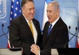 تاکید نتانیاهو بر لزوم مقابله با ایران در منطقه در دیدار با پمپئو