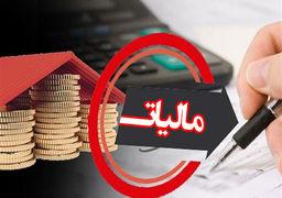 میزان وصول مالیات از محل تراکنشهای بانکی