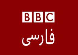 پروژه جدید BBC فارسی با همکاری سازمانهای اطلاعاتی آمریکا