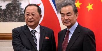 وزیر خارجه کرهشمالی: به خلع سلاح هستهای متعهدیم