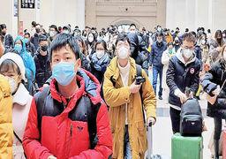 آمار تعداد مبتلایان به ویروس کرونا در چین نزولی شد