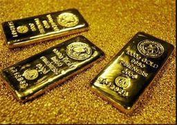 قیمت طلا امروز ۹۸/۳/۵ | آبشده یک محدوده قیمتی پایین رفت