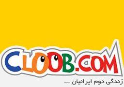 تعطیلی یک شبکه اجتماعی ایرانی پس از 12 سال!