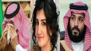 محاکمه دختر پادشاه عربستان در فرانسه