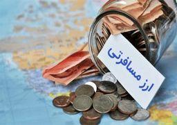 توقف پرداخت ارز مسافرتی در  یکی از بانک