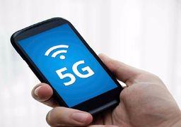 فناوری ۵G جایگزین وای-فای میشود