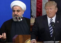 تفاوتهای روحانی و ترامپ از نگاه روزنامه اسرائیلی