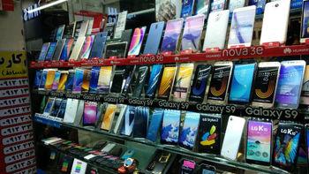 جدید ترین قیمت گوشی موبایل در بازار