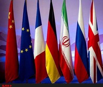 جمهوری اسلامی: کشور ما به افراد مستقل نیاز دارد نه بلهقربانگو/برجام برخلاف نظر اعضاء حزب باد، همچنان زنده است