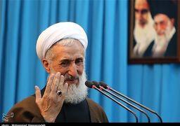 نسخه امامجمعه تهران برای مشکلات اقتصادی