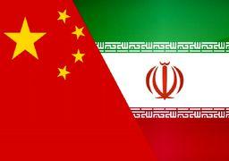 اعلام نام بانک چینی برای مبادلات ایران و چین