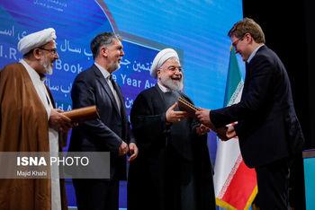 آثار برگزیده سیوهفتمین دوره جایزه کتاب ایران