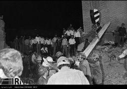 گزارش تصویری انفجار حزب جمهوری اسلامی در هفتم تیر 1360