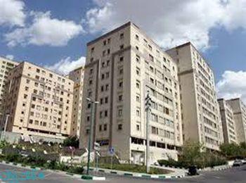 برطرف شدن مشکل حقوقی 1300 واحد مسکن مهر پردیس
