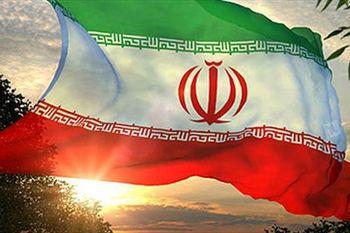 هشتگ «ایران متشکریم» ترند توئیتری شد