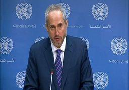 واکنش سازمان ملل به تحریم ظریف