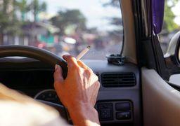 تولید سیگار با روکش طلا در ایران ! +عکس
