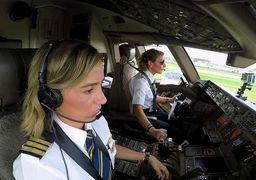 چرا دختران رغبت کمتری به خلبانی دارند؟