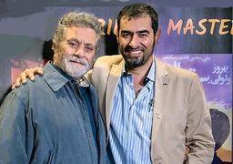 درخواست شهاب حسینی در رابطه با بهروز وثوقی
