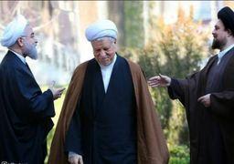 رئیس جمهوری سخنران کنگره بزرگداشت آیت الله هاشمی رفسنجانی