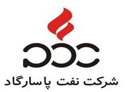 موفقیت نفت پاسارگاد در جشنواره ملی نوآوری محصول برتر ایرانی