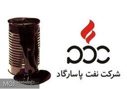 تولید قیر جدید در نفت پاسارگاد