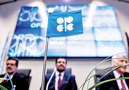 عربستان عقبنشینی کرد / آرایش جدید اوپک در بازار نفت
