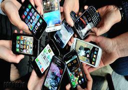 آمار میزان اعتیاد به گوشیهای هوشمند در کشورهای مختلف دنیا + اینفوگرافی
