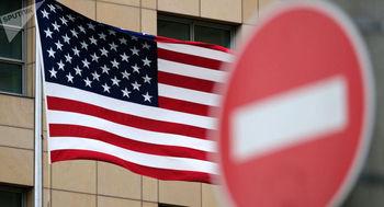تنبیه یک بانک کره جنوبی توسط آمریکا به دلیل دورزدن تحریمهای ایران