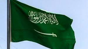 ادعای عربستان درباره خنثی شدن چند طرح تروریستی قبل از  وقوع