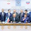 سومین «سرمایه خارجی کلان» در ایران فرود آمد