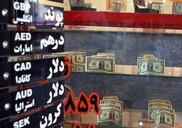 تعطیلی راسته ارزی چهارراه استانبول
