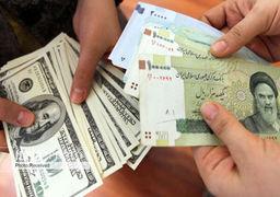 قیمت دلار امروز ۲۵ شهریور ۱۳۹۸ چقدر است ؟