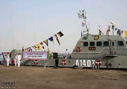 توضیح نیروی دریایی درباره حادثه ناو کنارک ارتش