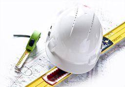 شرایط و مدارک لازم برای رتبه بندی شرکت ها