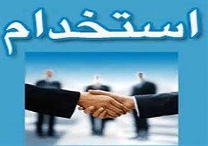 استخدام حسابدار در شرکت دلتارایان سازه در تهران