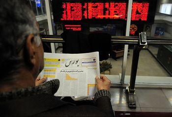 ساماندهی اوراق عرضه شده در خارج از بازار سرمایه