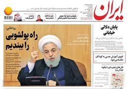 واکنش «روزنامه ایران» به هجمه احمد خاتمی