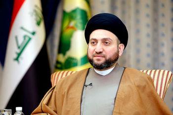 عمار حکیم: تضعیف ایران مغایر منافع ملت و دولت عراق است