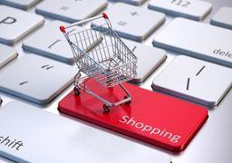 میزان فروش اینترنتی در کشور