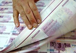 پیشنهاد حذف ایران چک ها همراه با اصلاح پول ملی